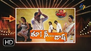 download lagu Extra Jabardasth - 11th September 2015 - ఎక్స్ ట్రా gratis