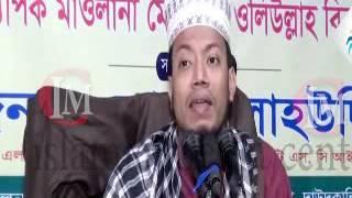 bangla islamic gaan part 230