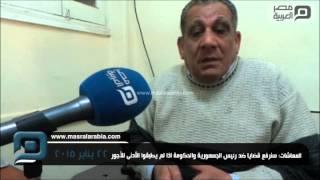 مصر العربية | المعاشات: سنرفع قضايا ضد رئيس الجمهورية والحكومة اذا لم يطبقوا الأدنى للأجور