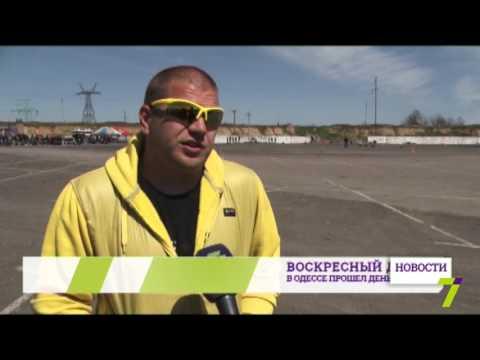 Воскресный дрифт. В Одессе прошел «День угла»