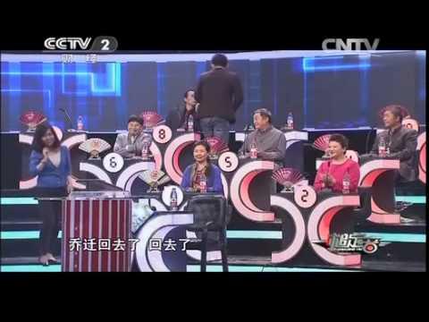 陸綜-一槌定音-20141214