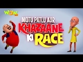 Motu Patlu Aur Khazaane Ki Race   Movie   ENGLISH, SPANISH & FRENCH SUBTITLES!