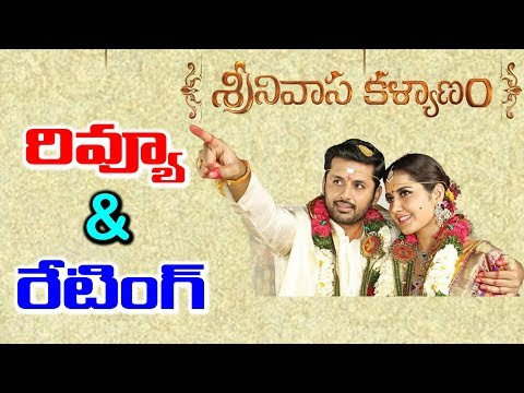 Srinivasa Kalyanam Movie Review | Srinivasa Kalyanam Rating | Nitin | Rashi Khanna #9RosesMedia