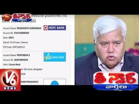 Centre Govt Fires On RS Sharma Over Aadhaar Number Issue   Teenmaar News