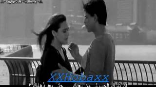 Download جرلنا ايه وليد سعد 3Gp Mp4