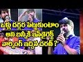 download mp3 dan video RAM CHARAN Shocking Comments On Mega Heroes Allu Arjun | Mega Power Star | Top Telugu Tv