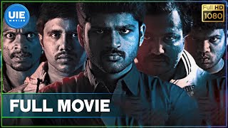 download lagu Metro Tamil Full Movie gratis