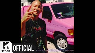 [Teaser] Mighty Mouth(마이티 마우스) _ Pretty Girl(예쁜여자) (Feat. BOMI(보미) of Apink)