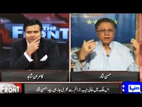 On The Front 12 May 2016 - Hassan Nisar blasts PM Nawaz Sharif - Dunya News