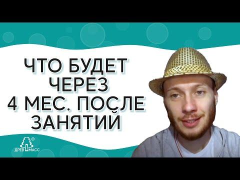 https://youtube.com/embed/VhH0Yt3aNoA