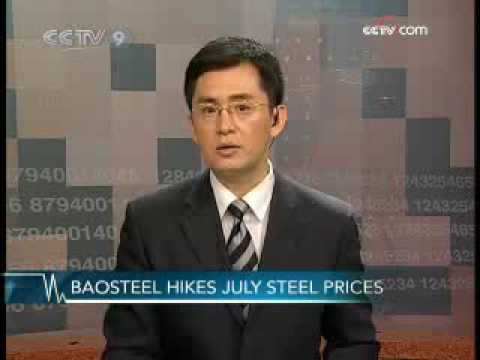 Baosteel hikes July steel prices - 12 Jun 09