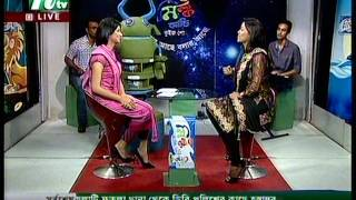 Bicheder Onole Live by Mira Sinha