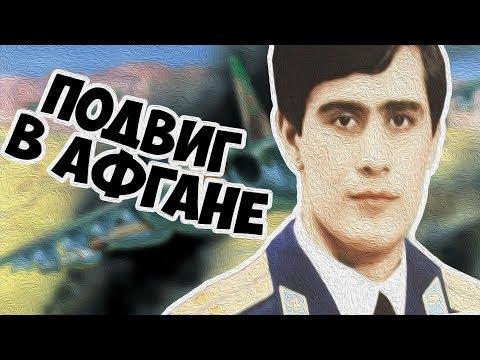 40 минут Летчик Отбивался от Душманов! Подвиг Пилота Су-25!