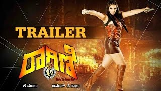 Ragini IPS - Ragini IPS | Kannada New Movie Trailer 2 | Ragini Dwivedi