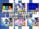 (MAD)THE OS IDOLM@STER