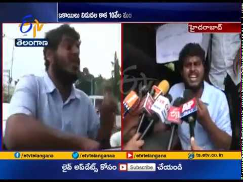Engineering Students Protest for Against Fee Due | at Hyderabad