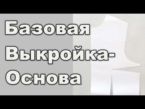 Екатерина азарова все книги скачать