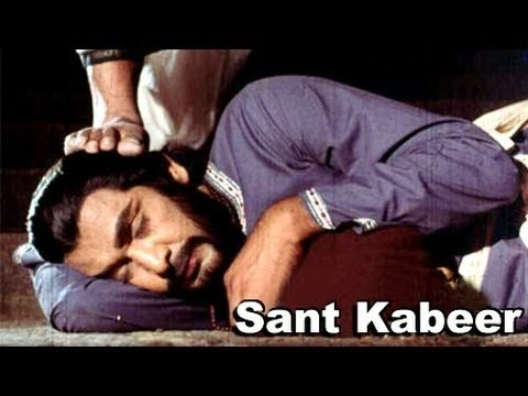 sant Kabeer   Full Spiritual Movie   Kalyan Chakravorthy   Kaantaraav video