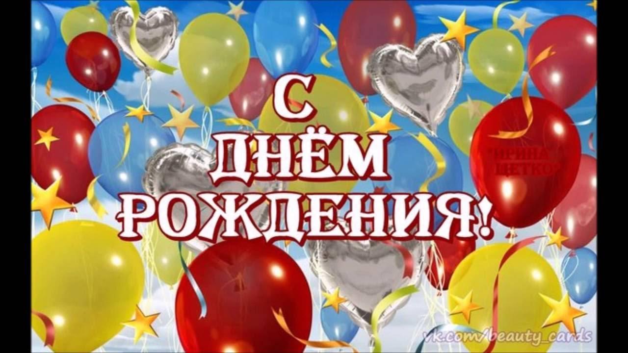 Поздравления с днем рождения Егору прикольные 19