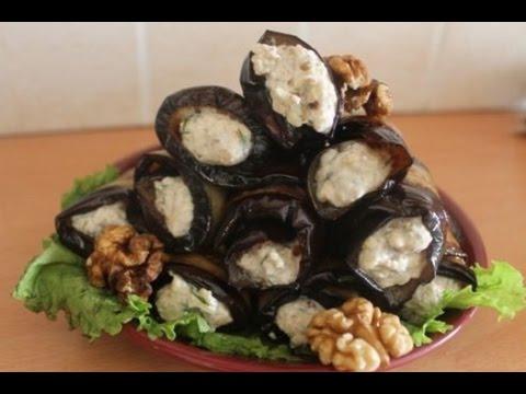 Рулетики из баклажанов с сыром и орехами. Рецепты оригинальных закусок