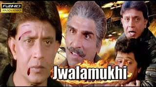 Jwalamukhi (2000) | Mithun Chakraborty | Chunkey Pandey | Full Action HD Movie