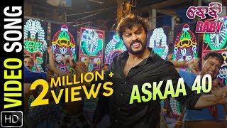 Askaa 40   Full Video Song   Baby Odia Movie    Anubhav Mohanty, Preeti, Poulomi, Jhilik