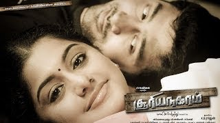 3 - Sooriya Nagaram 2013 Full Length Tamil Movie