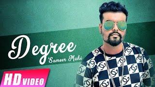 Degree | Sameer Mahi | Raunak Mela 2017 | New Punjabi Songs 2017 | Shemaroo Punjabi