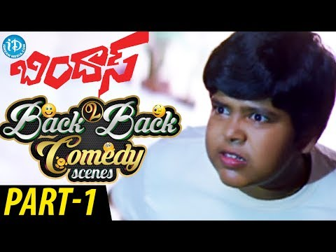 Bindaas Movie B2b Comedy Scenes Part 1 - Brahmanandam - Raghu Babu - Master Bharath video