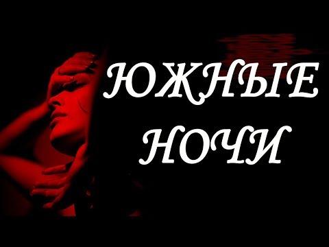 СЛАДКИЙ ПЛЕН ржач до слез лучшая комедия, посмеятся от души, новые комедии 2017