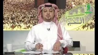 Infos Hajj - 04 Octobre 2014