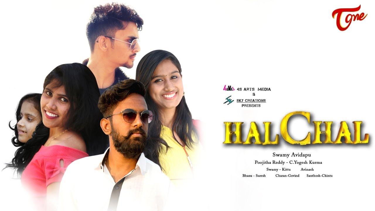 HalChal || Telugu Short Film 2017 || By Swamy Avidapu