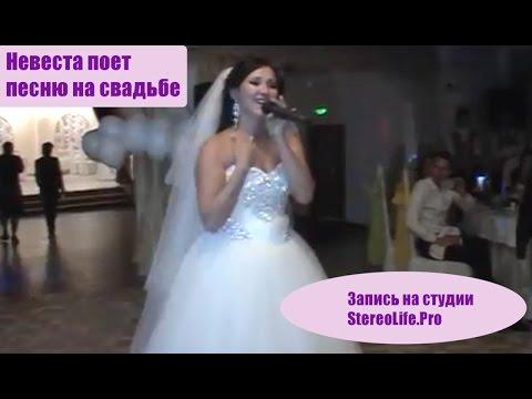 Песни которые может спеть жених на свадьбу
