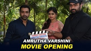 Amrutha Varshini Movie Opening Video | Taraka Ratna | Megha Shree | Nara Rohith | Filmylooks