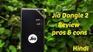 Hindi | Latest Jio Dongle 2 Review Pros & Cons Speedtest (Jio 4G)