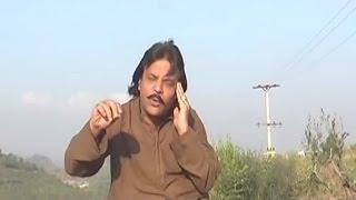 Jahangir Khan,New Pashto,Romantic,Comedy,Action Drama,2017 - Yar Sha Kana