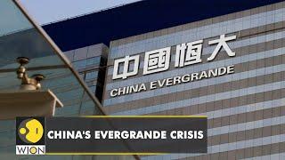 Evergrande woes hit China property bonds  WION English News  Latest World News  