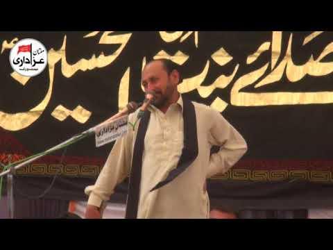 Allama Mufti Abid Hussain | Majlis 11 May 2018 | Jalsa Zakir Ghulam Abbas Mesam |