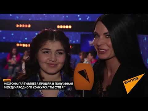 Слезы радости: Мехрона Гайбуллоева прошла в полуфинал конкурса Ты супер!