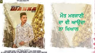 Wakka | Amrit Sidhu | New Punjabi Song 2017