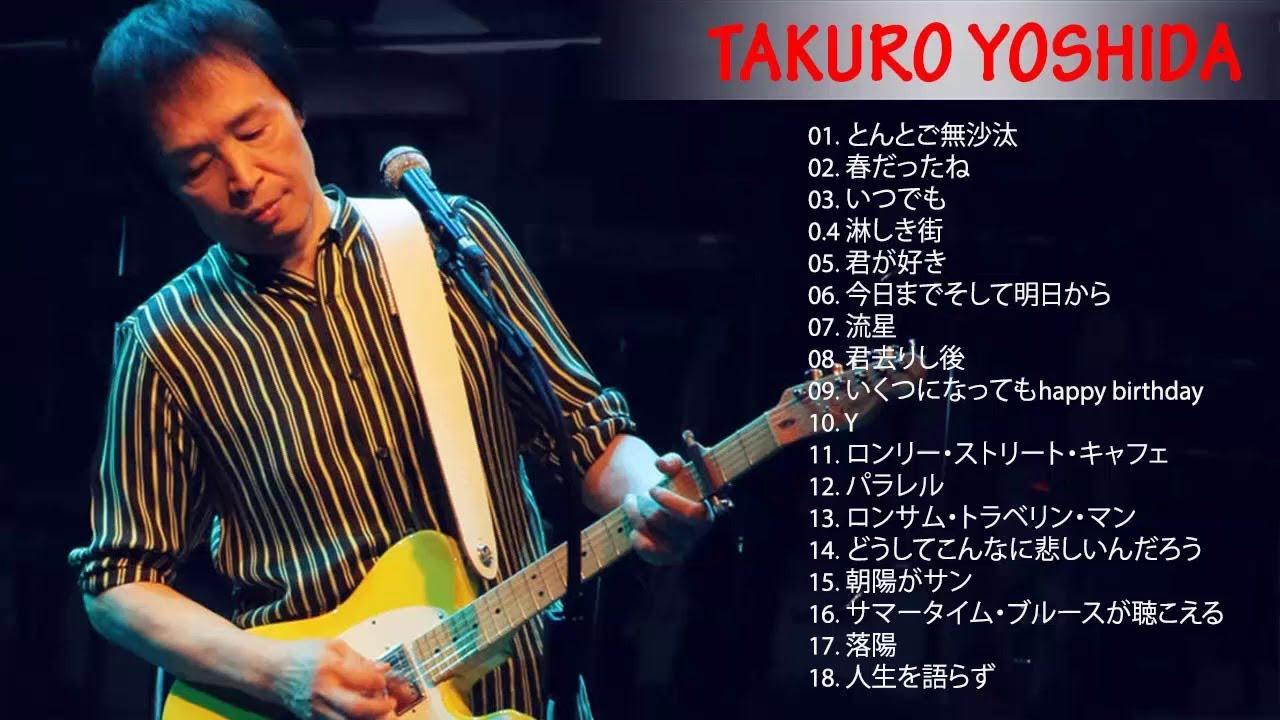 吉田拓郎の画像 p1_9