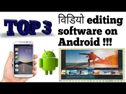 Top 3 Best Video Editing Apps For Android 2017 | Best Video Editing Apps For Android