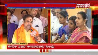 Brahmana Corporation Chairman Vemuri Anand Surya Face to Face over Brahmin Welfare
