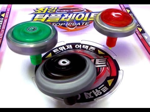 Beyblade 탑플레이트  Top Plate Sonic Boom Explosion 3 Way Battle Series 3 R.Golem Vs B.Liger Vs D. Dragon