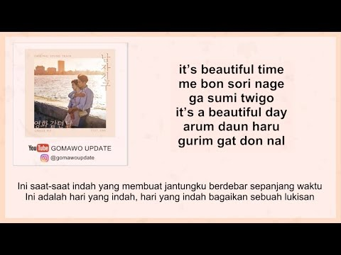 Easy Lyric CHEEZE - THE DAY WE MET (OST. Encounter) By GOMAWO [Indo Sub]