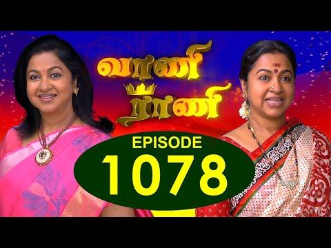 Vaani Rani - Episode 1078 - 08/10/2016 thumbnail