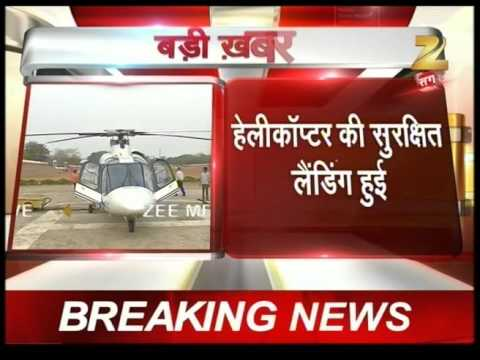 Breaking News : Chhattisgarh CM Raman Singh narrowly escaped helicopter falter