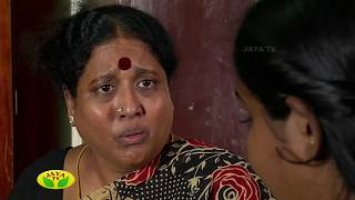 Kairasi Kudumbam - Episode 612 On Friday,21/07/2017