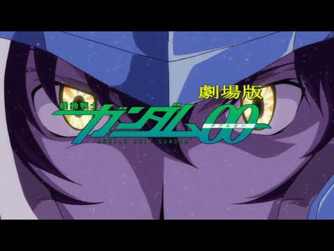 Gundam 00 (機動戦士ガンダム00) - Trailer (avatar) video