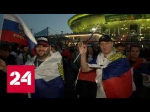 Россия – Египет: обзор мировых СМИ по итогам победы - Россия 24